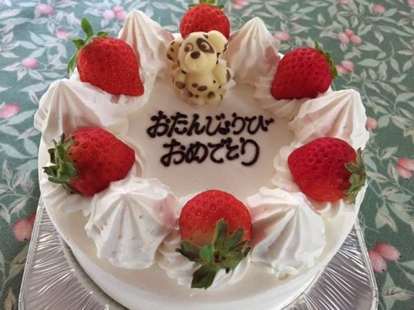 大切な記念日 & スイーツ好きさん♪集まれ〜!心に残る素敵な時間を・・・可愛いホールケーキ特典付