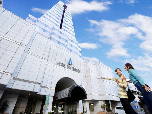 ホテルスカイタワー宮崎駅前の外観