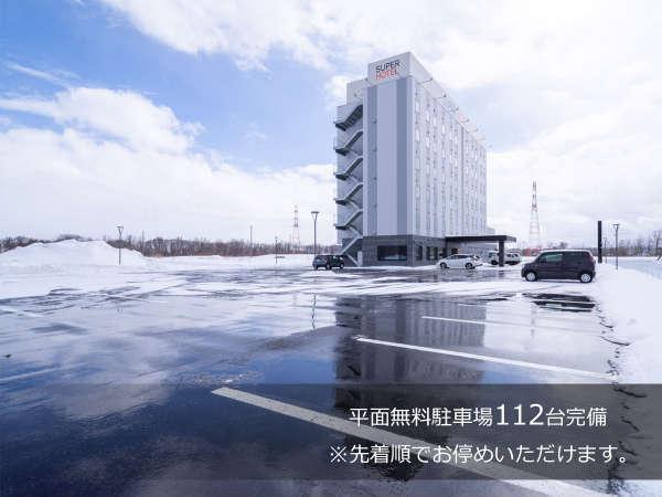 【平面駐車場】無料112台完備!