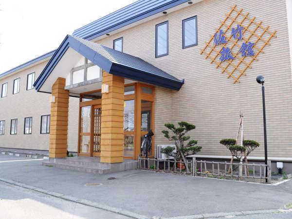 旅の我が家 佐竹旅館