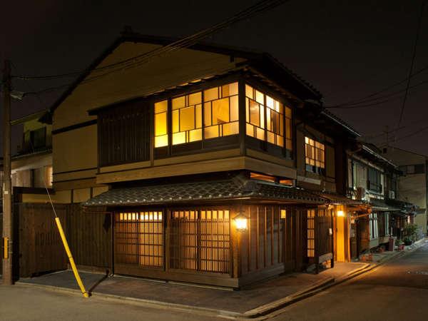 京都旅庵 然
