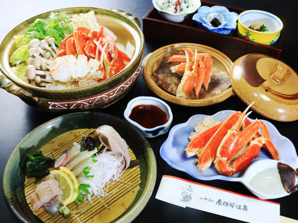 蟹好きに大好評!!たらふく食べて心も体も満たされてみませんか?
