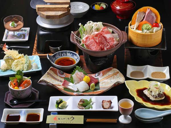 「和食会席スタンダード」1泊2食付!旅はやっぱりリーズナブルに〜お値打ちプラン