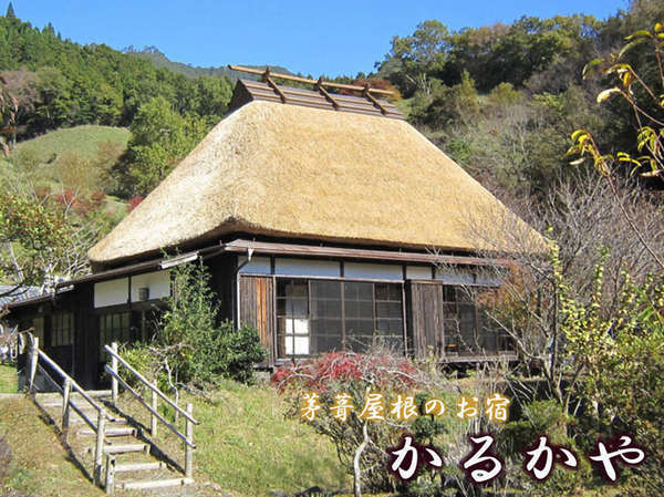 須木の山里