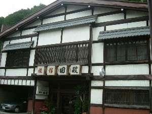 田政旅館の外観
