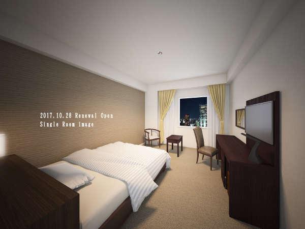 KKRホテル名古屋 料金比較 宿泊予約 - goo旅行