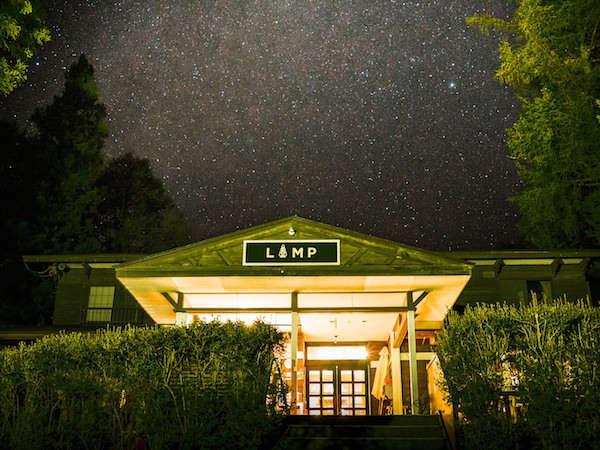 ゲストハウスLAMP野尻湖
