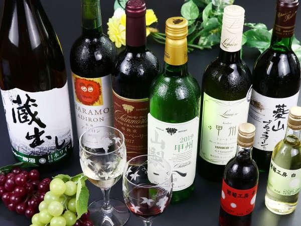 *料理◆山梨の名酒