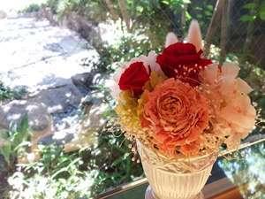 ふたりの記念日★プチアニバーサリープラン♪【夕食・朝食付き】