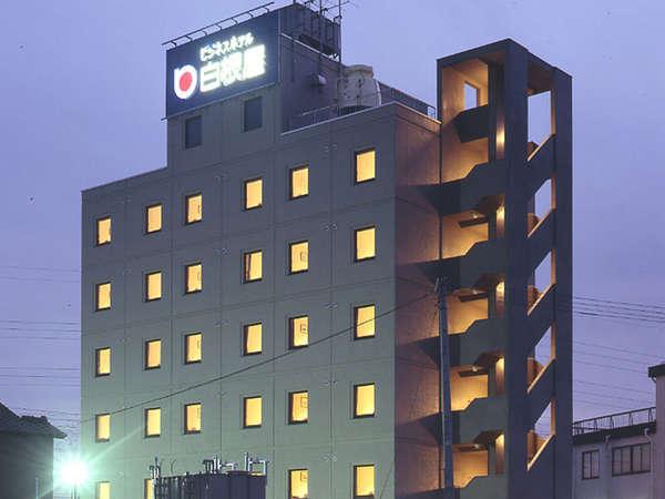 ビジネスホテル白根屋