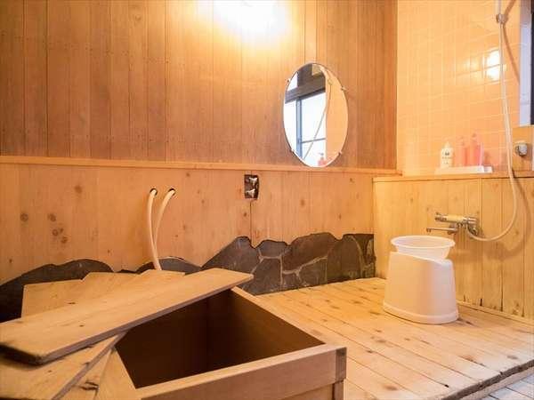 「本館」風呂2ヵ所(青森ヒバ使用)です。時間制の貸切風呂です。「新館」のお客様は利用不可です。