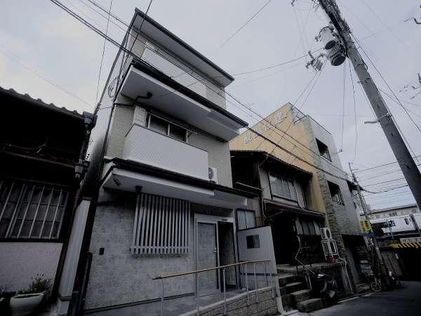 古都や 京都ステーション