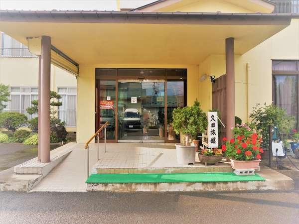 久田旅館玄関です♪