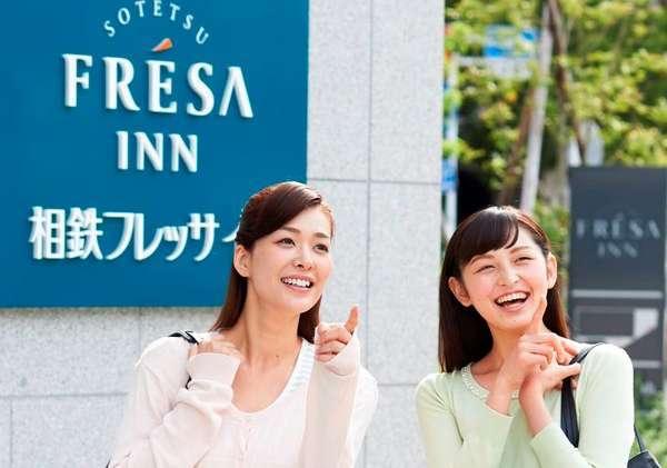 Sotetsu Fresa Inn Yokohama Sakuragi-cho