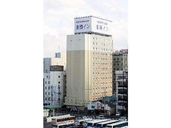 東横イン青森駅正面口の外観