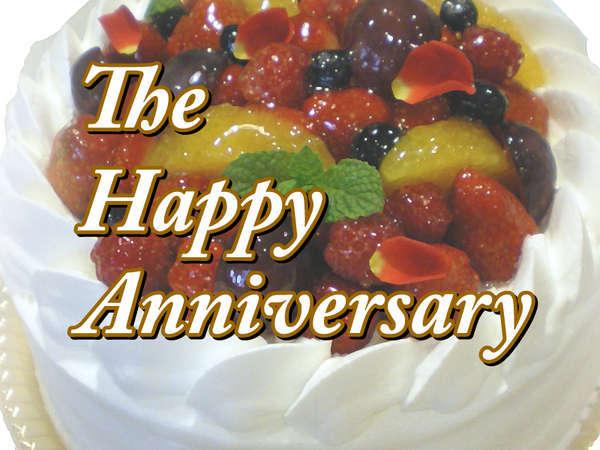 【THE Anniversary】特別な記念日にサプライズ♪ホールケーキまたは老舗花政のお花付