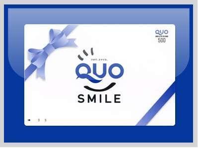 【QUO500円付プラン】 ★駐車場無料 Wi-Fi完備★