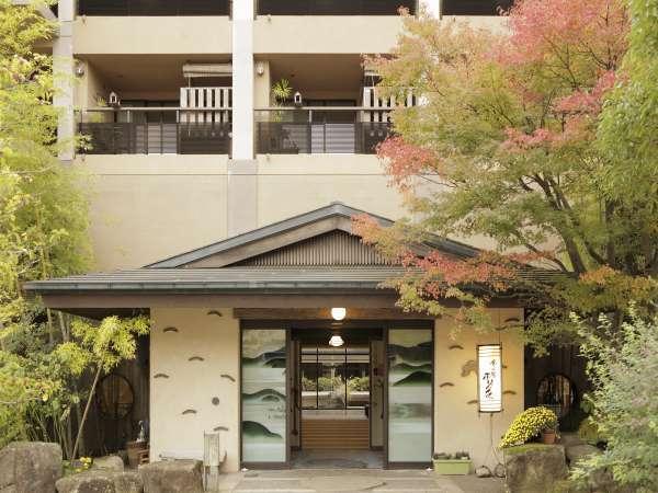 箱根強羅温泉季の湯雪月花