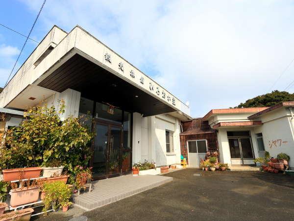 伊勢志摩の心温まる料理宿 ひろおか荘