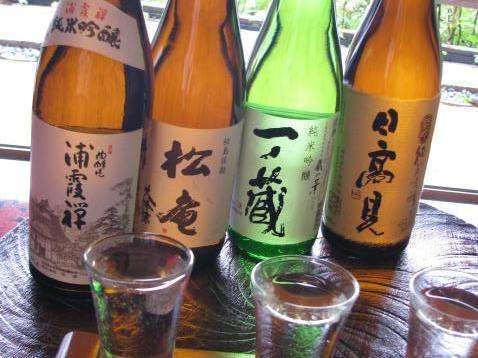 【日本酒飲み比べセット付き】 ご宿泊プラン