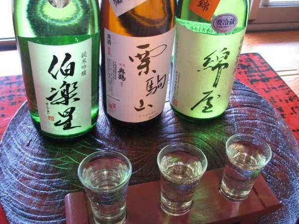 【特別日本酒飲み比べセット付き】 ご宿泊プラン