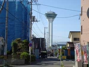 五稜郭タワー(徒歩5分)