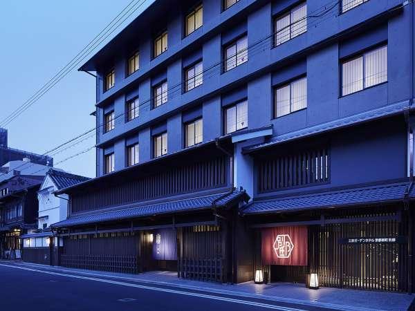 三井ガーデンホテル京都新町 別邸の外観