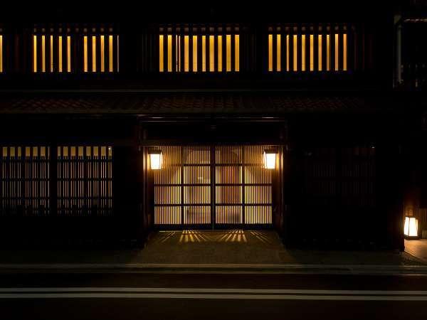 【じゃらん限定◆タイムセール(10/15迄)】 〜「居様」のおばんざいビュッフェの朝食で京の朝を満喫〜