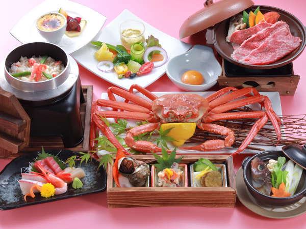 ■全室禁煙■お料理グレードアップ!展望レストランで美食を堪能【和洋折衷コース】