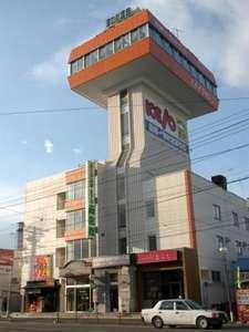 函館湯の川温泉 ホテル雨宮館の外観