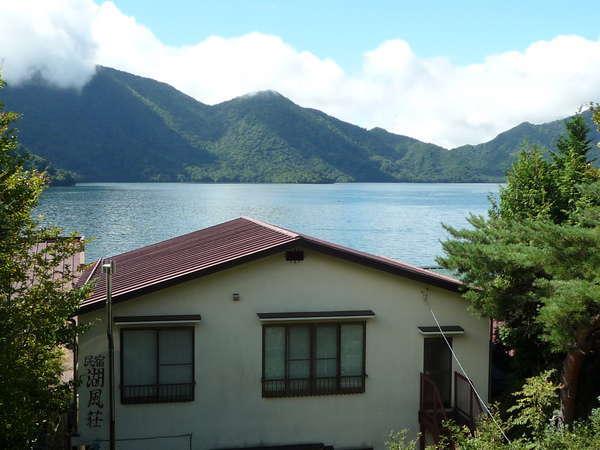 民宿 湖風荘