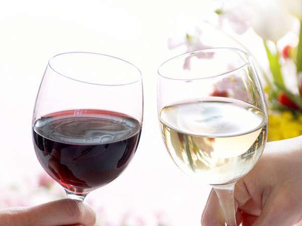 【記念日】お料理グレードアップ♪グラスワイン&ケーキで大切な日をお祝い!お誕生日にも♪【特典付き】