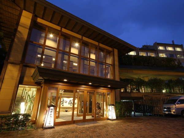 Sansui Hotel Kafu