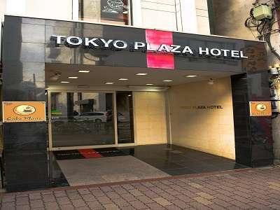 Tokyo Plaza Hotel