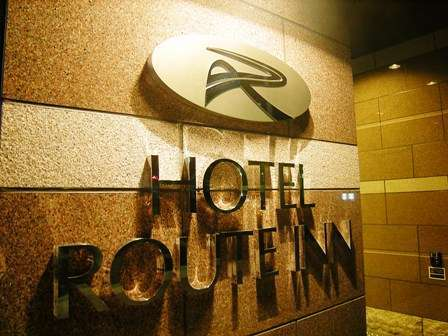 Hotel Route-Inn Koriyama