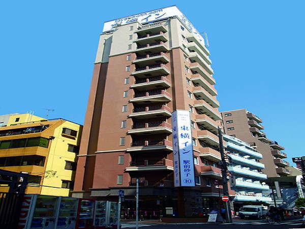 東横イン川崎駅前砂子の外観