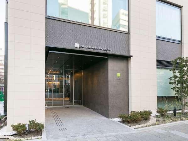 銀座キャピタルホテル 萌木の外観