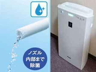 温水洗浄便座~きれい除菌水(水道の塩化物イオンを電気分解して作られる、除菌成分)がノズルを自動洗浄