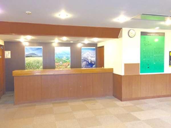 Ryuo Park Hotel