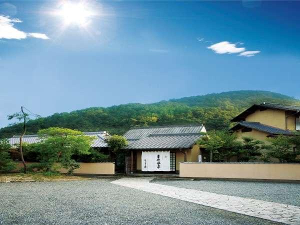 粟井温泉 あしもり荘の外観