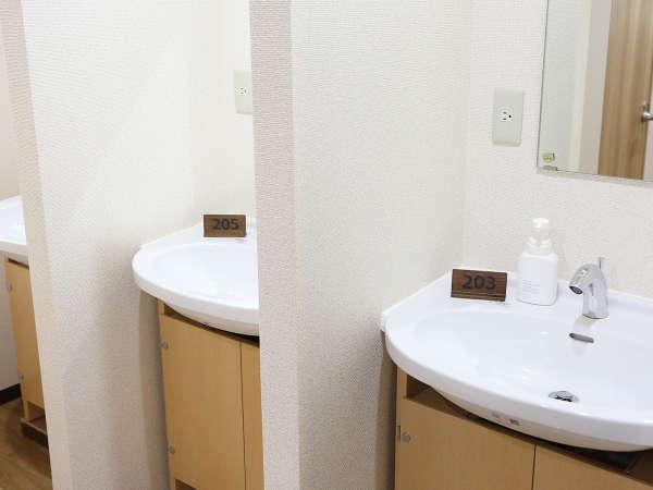 洗面台◆お部屋ごと決められており、気兼ねなくご利用できます