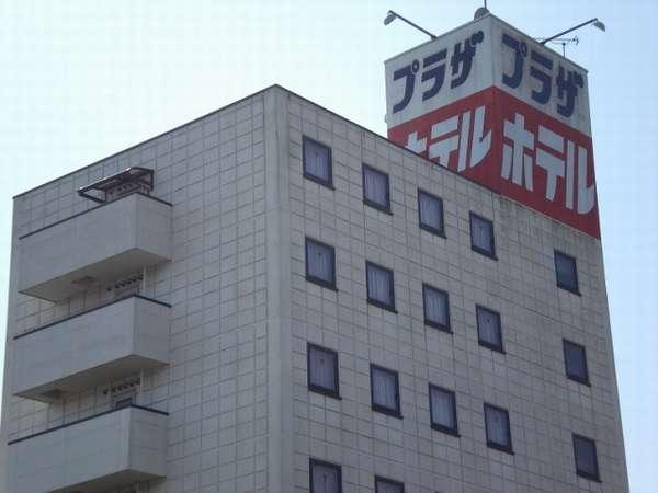 ビジネス瑞浪プラザホテル