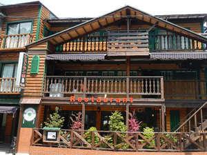 山と自然と温泉を愛する人の宿 ホテルモルゲンロート有馬温泉の外観