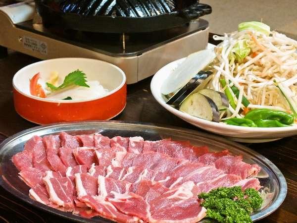 【じゃらん限定☆2食付】ジンギスカン!!特製タレで肉&野菜を満喫プラン