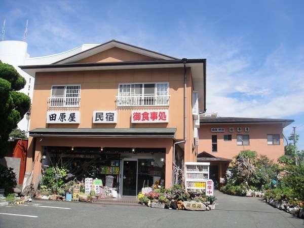 伊良湖岬 民宿 田原屋の外観