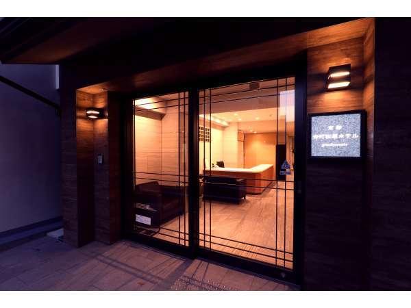 京都寺町松原ホテルgrandereverie