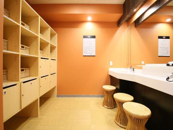 ■大浴場(脱衣所) ※タオル類は部屋からお持ちください