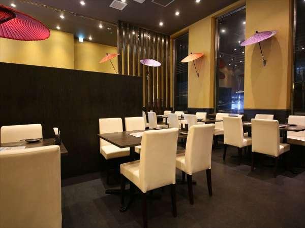 ■1階レストラン【朝食&夕食会場】