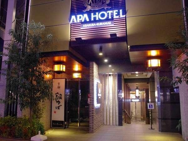 ホテル正面玄関外観【夜】