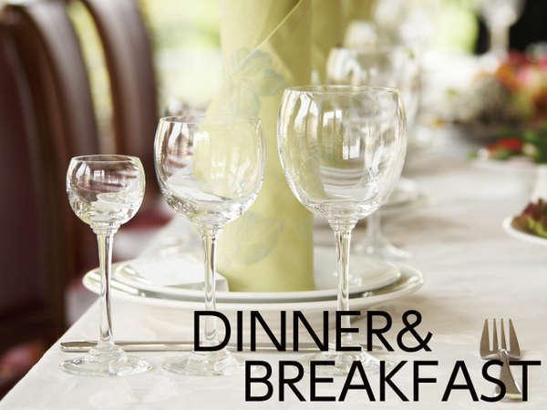 朝食・夕食の2食付プラン